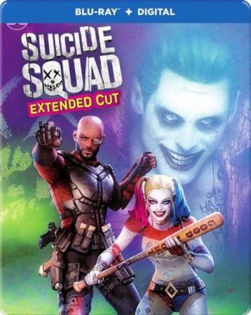 Suicide Squad steelbook illustrated