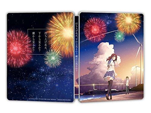 Fireworks steelbook