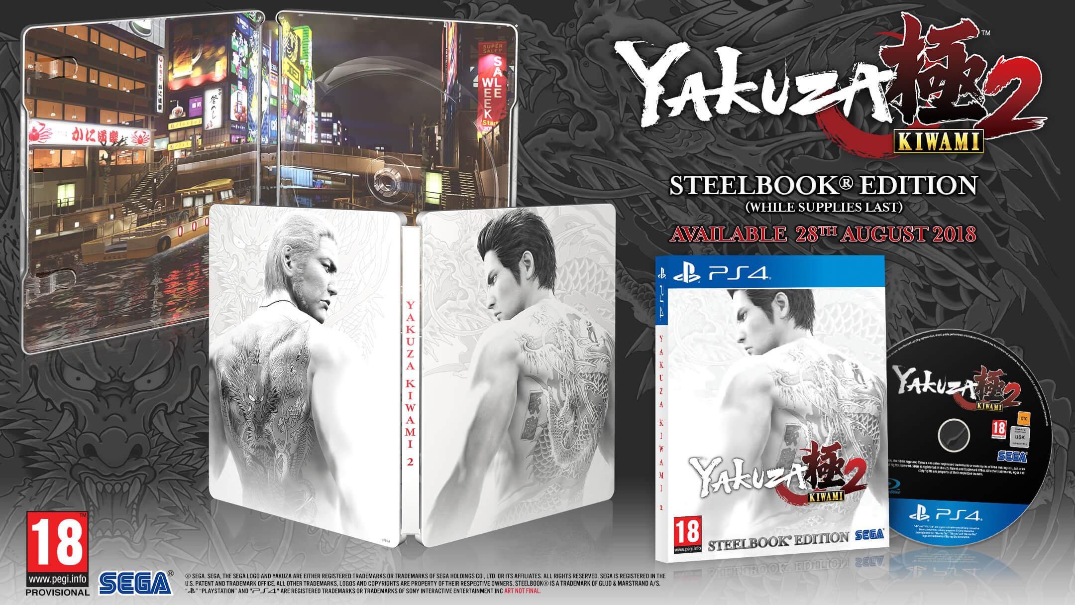 Yakuza-Kiwami-2_steelbook