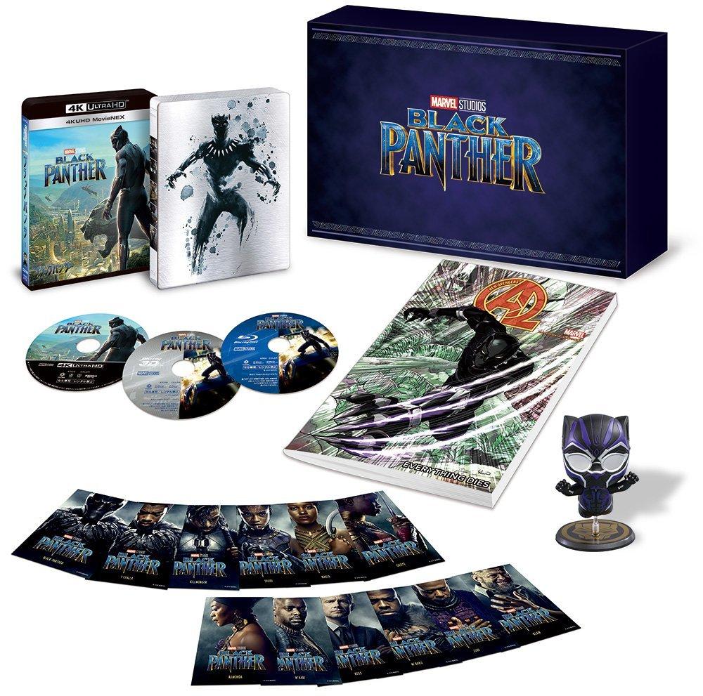 Black Panther steelbook collector jap