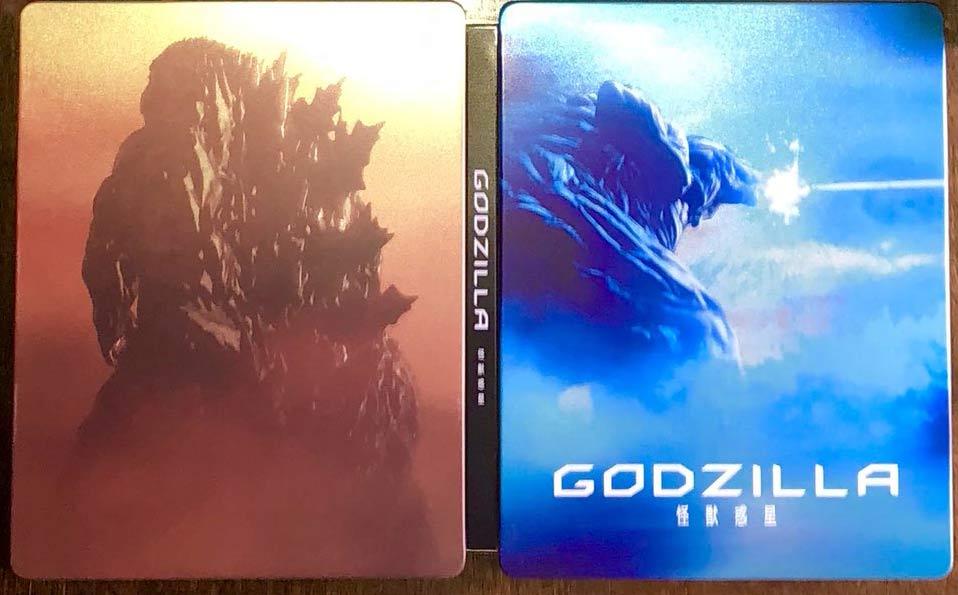 Godzilla-Monster-Planet-steelbook 2