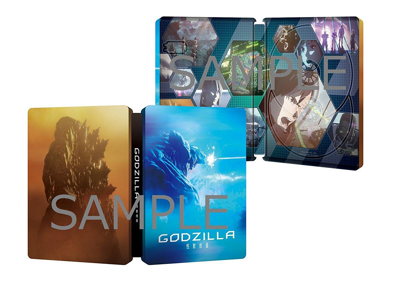 Godzilla Monster Planet steelbook