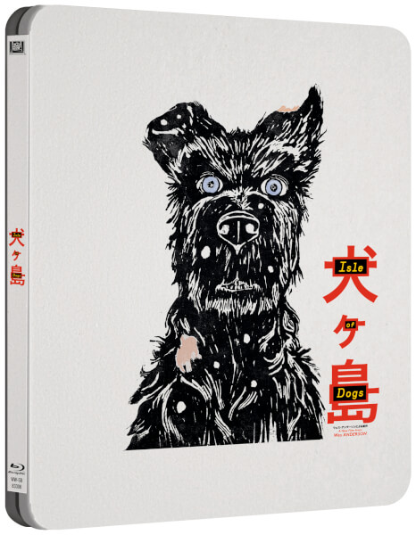 Isle of Dogs steelbook 1