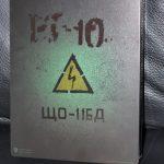 P1150224.JPG